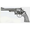 Pistola Smith & Wesson 25-5 1955 Target